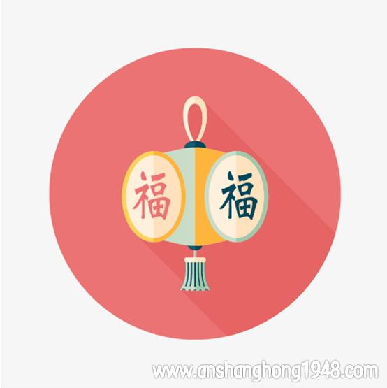 请多得福(anshanghong1948)