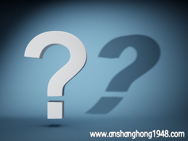 问号1(anshanghong1948)